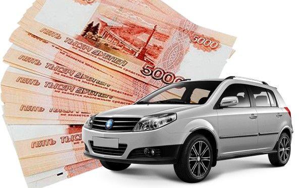 получить деньги под залог автомобиля нижний новгород