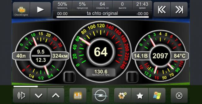 Программы для самостоятельной диагностики автомобиля