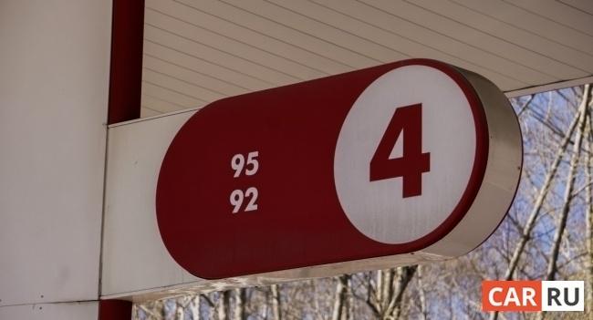 АЗС, колонка, 92, 95, бензин