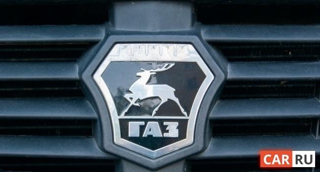 ГАЗ, логотип, решетка