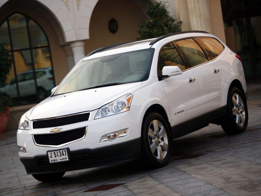 Chevrolet Traverse кроссовер, 2009–2012, 1 поколение - отзывы, фото и характеристики на Car.ru