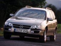 Opel Omega, B, Универсал, 1994–1999