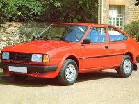 Skoda Rapid, 2 поколение, Купе, 1985–1988