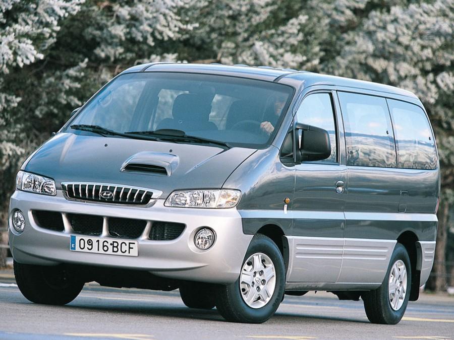 Hyundai H1 микроавтобус, 1997–2006, Starex - отзывы, фото и характеристики на Car.ru
