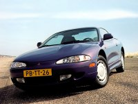 Mitsubishi Eclipse, 2G, Купе, 1995–1997