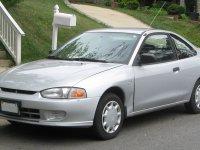 Mitsubishi Mirage, 5 поколение, Купе, 1995–2002