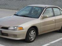 Mitsubishi Mirage, 5 поколение, Седан, 1995–2002