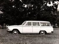 Nissan Gloria, S40, Универсал, 1963–1967