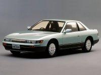 Nissan Silvia, S13, Купе, 1988–1994