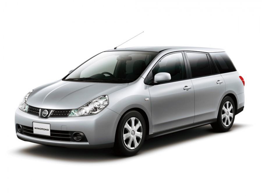 Nissan Wingroad универсал 5-дв., 2005–2016, Y12 - отзывы, фото и характеристики на Car.ru