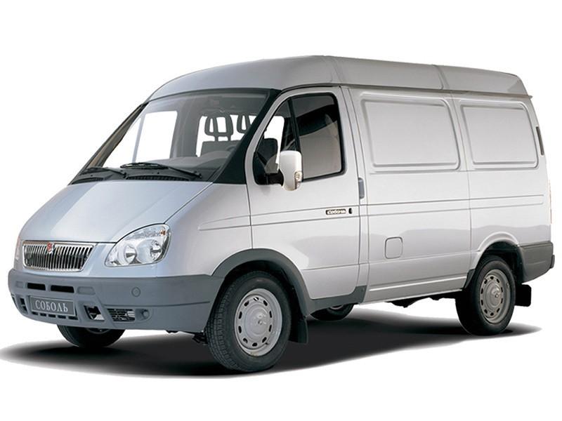 Газ Соболь 2752 фургон, 2003–2010, 1 поколение [рестайлинг] - отзывы, фото и характеристики на Car.ru