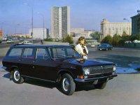 Газ Volga 24, Первая серия, Универсал, 1968–1986