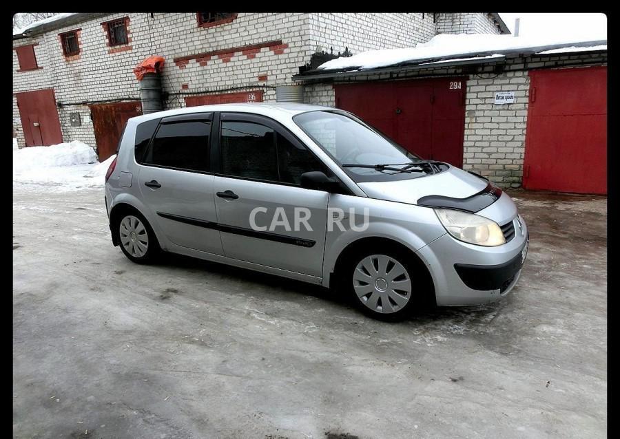 Renault Scenic, Афонино