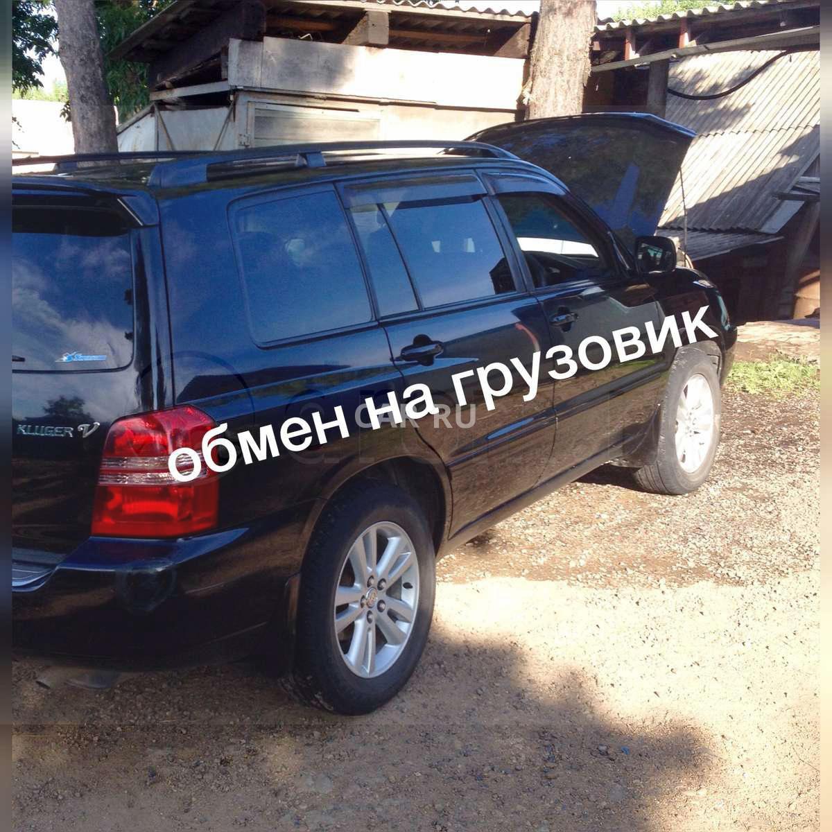 Toyota Kluger V, Арсеньев