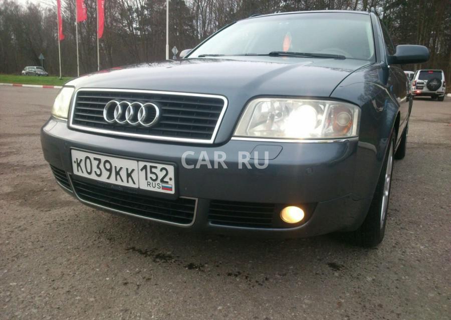 Audi A6, Балтийск