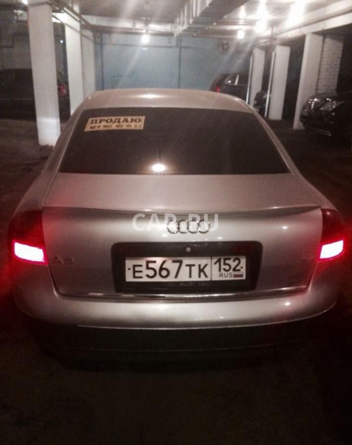 Audi A6, Арзамас