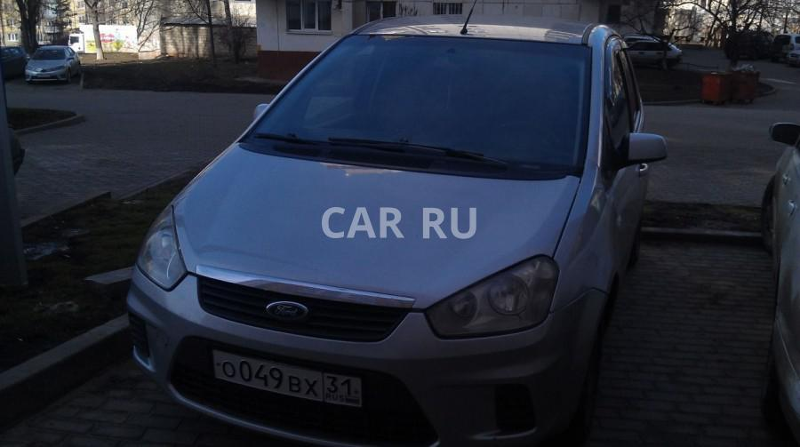 Ford S-MAX, Белгород