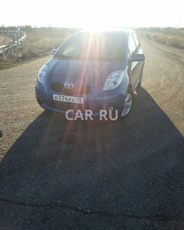 Toyota Yaris, Астрахань