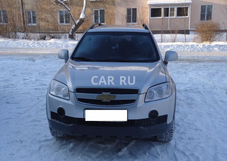 Chevrolet Captiva, Бежецк