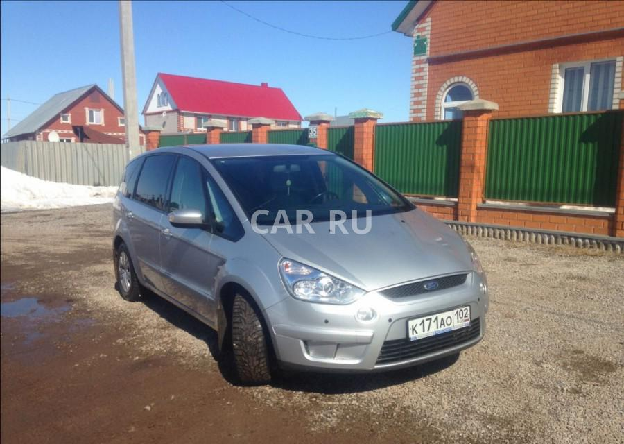 Ford S-MAX, Белебей