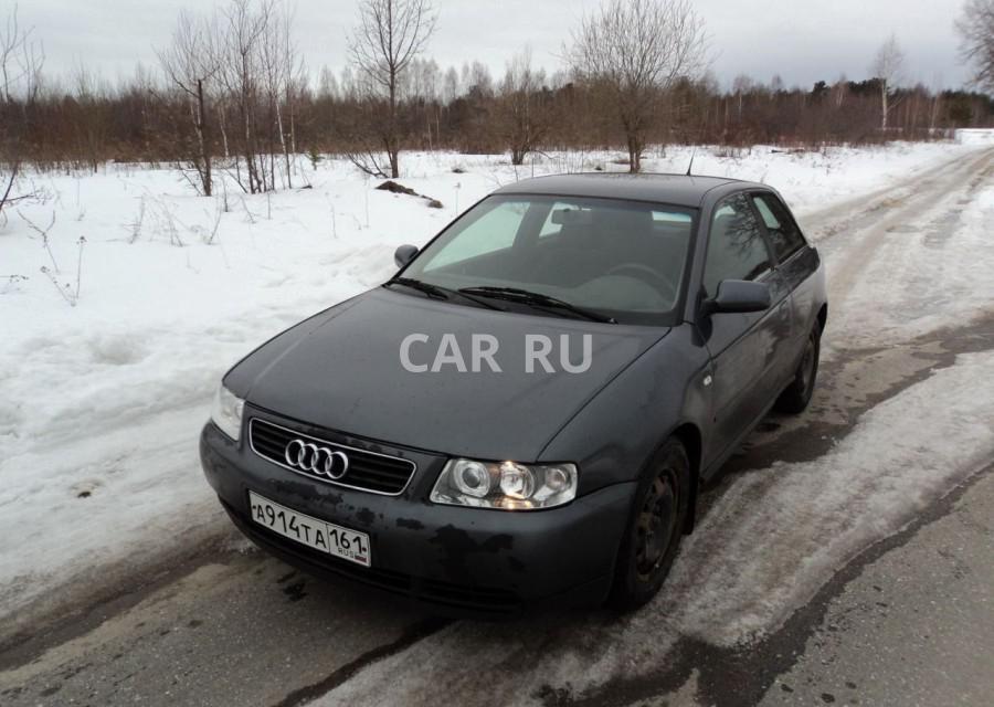 Audi A3, Балахна