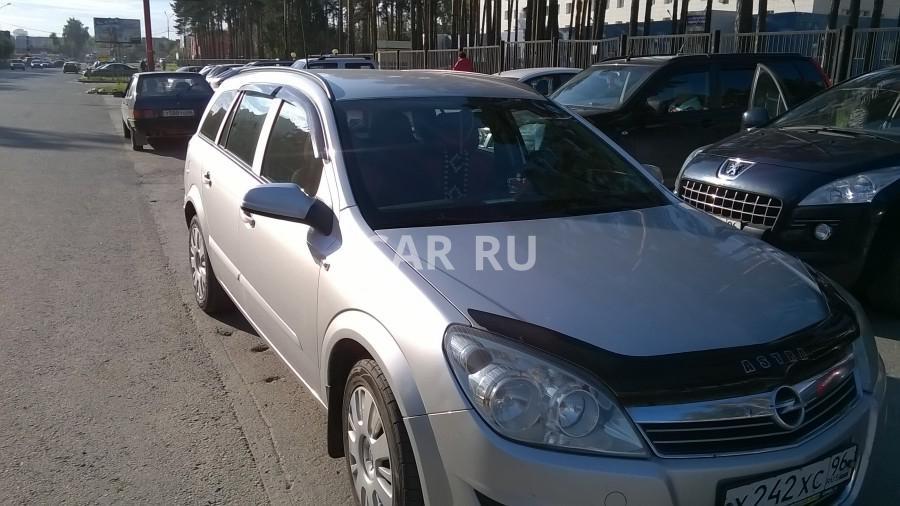 Opel Astra, Алапаевск