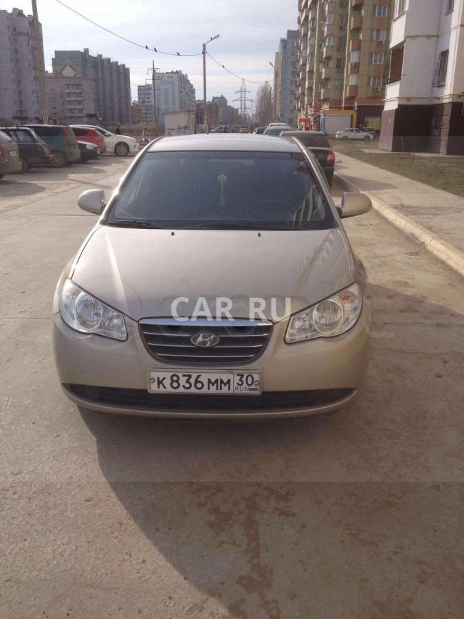 Hyundai Elantra, Астрахань