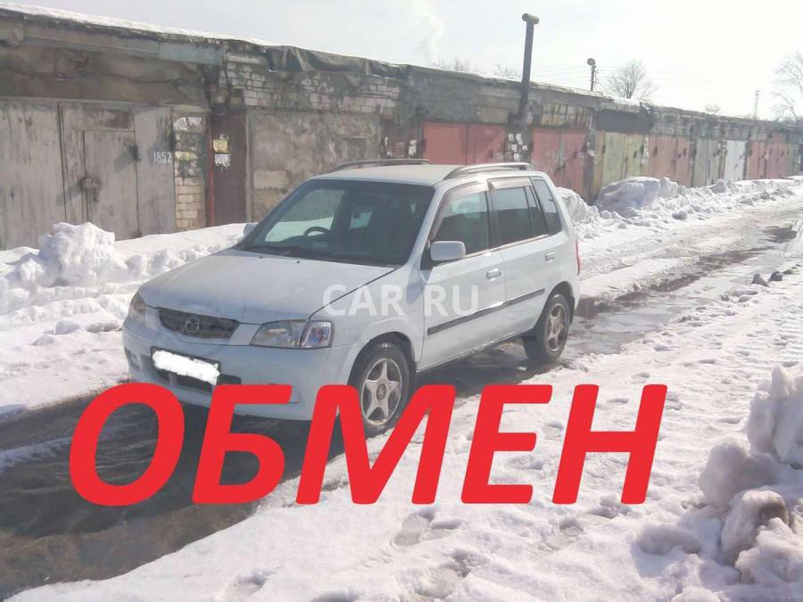 Mazda Demio, Балаково