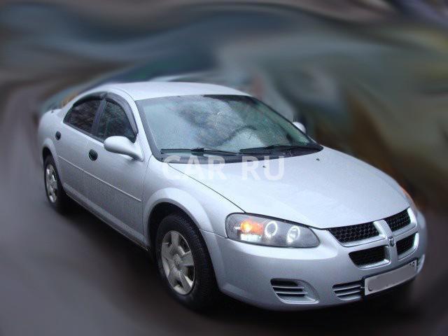 Dodge Stratus, Архангельск