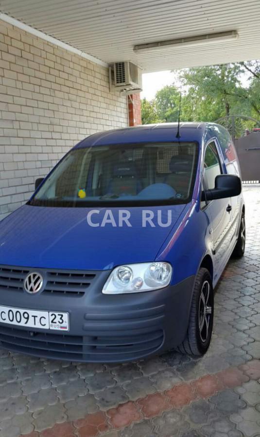 Volkswagen Caddy, Армавир