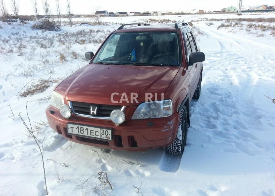 Honda CR-V, Астрахань