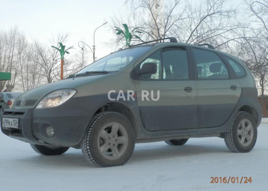 Renault Scenic, Ачинск