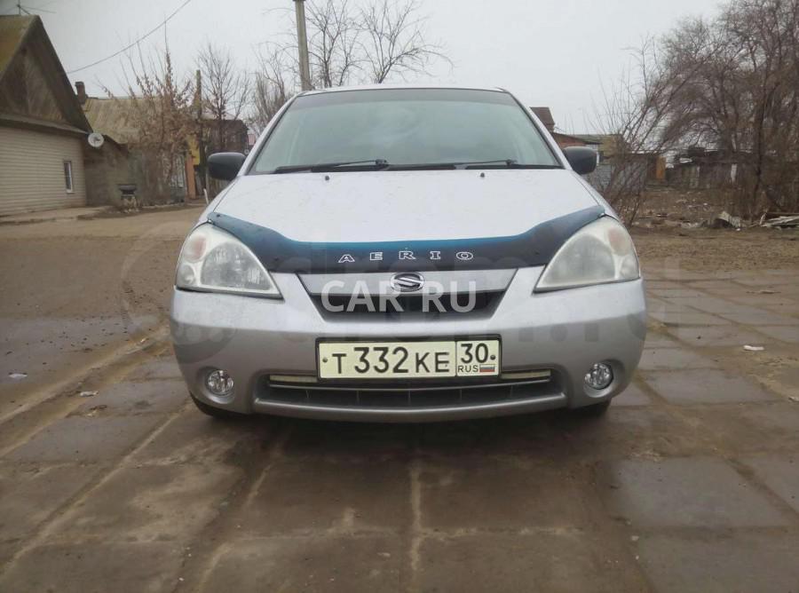 Suzuki Aerio, Астрахань
