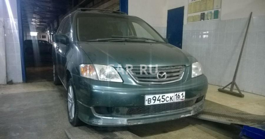 Mazda MPV, Азов