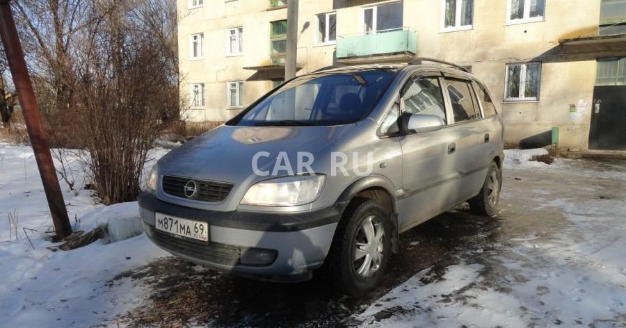 Opel Zafira Family, Бежецк