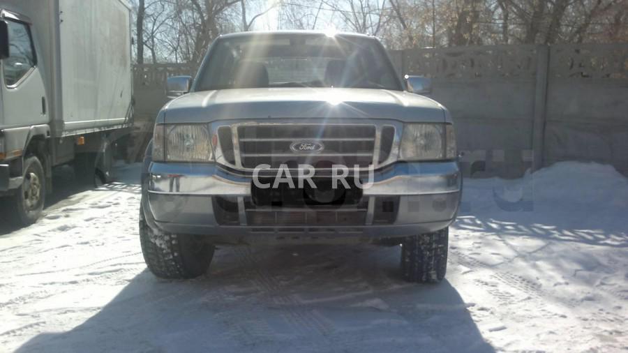 Ford Ranger, Барнаул