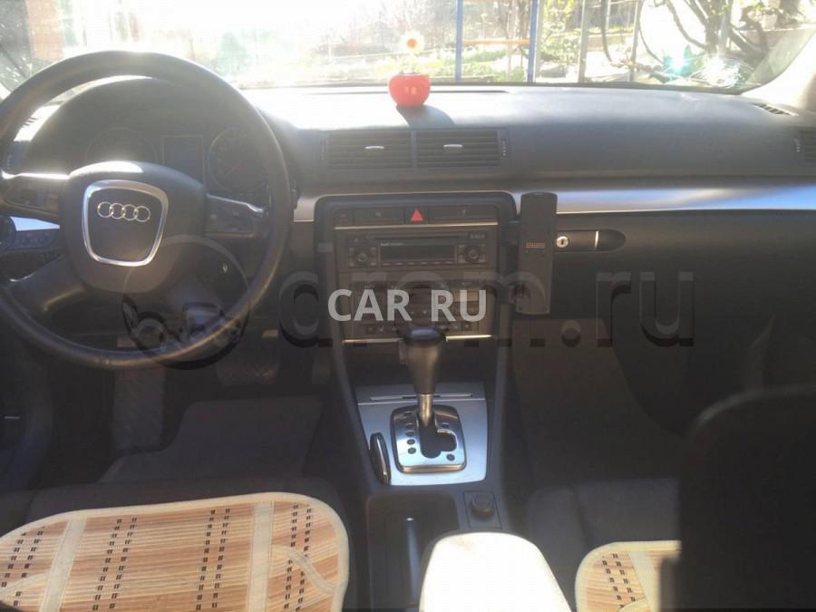Audi A4, Азовская