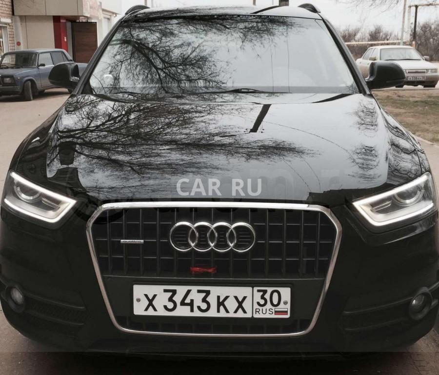 Audi Q3, Астрахань