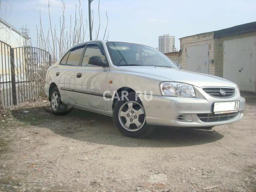 Hyundai Accent, Белгород