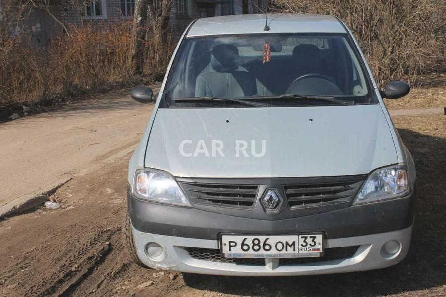 Renault Logan, Александров