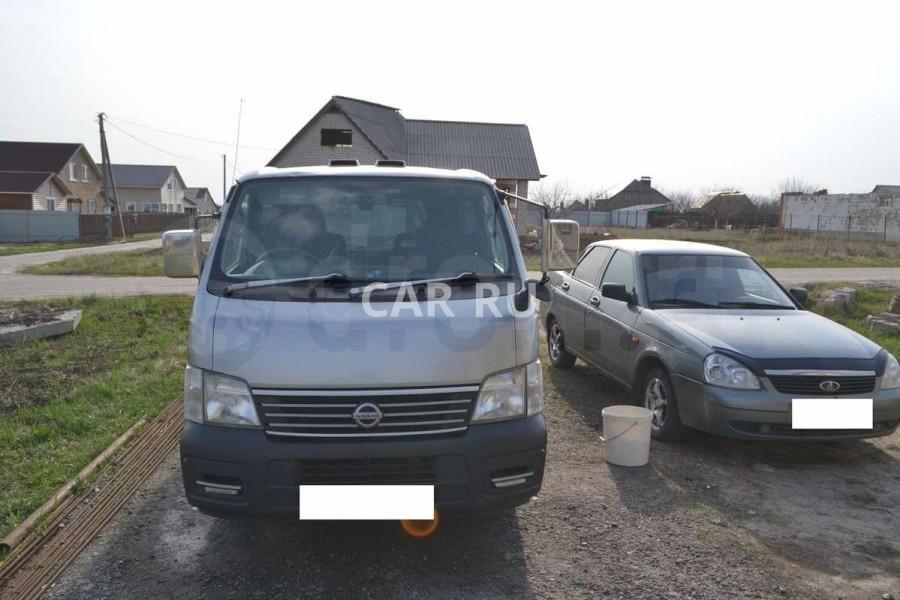 Nissan Caravan, Белгород