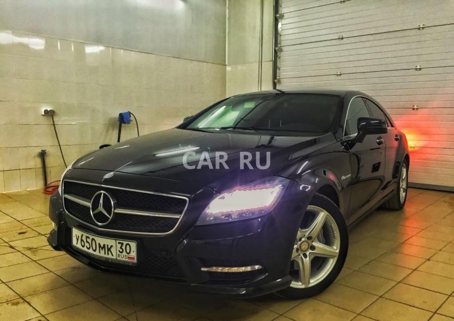 Mercedes CLS-Class, Астрахань