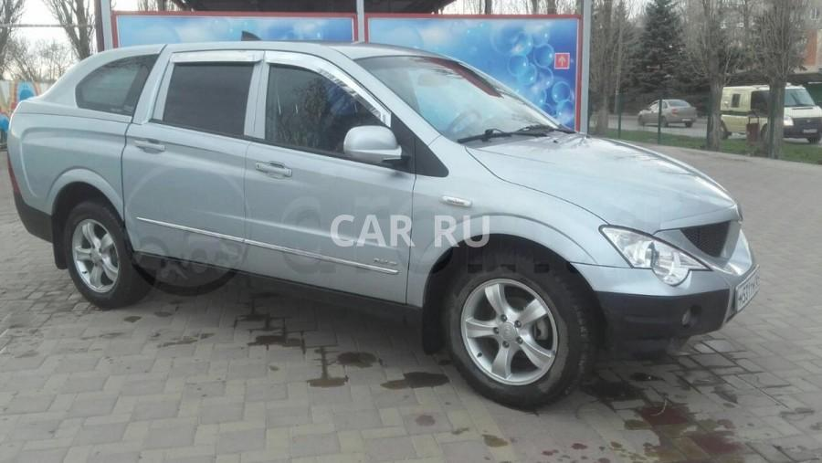 Ssang Yong Actyon Sports, Азов
