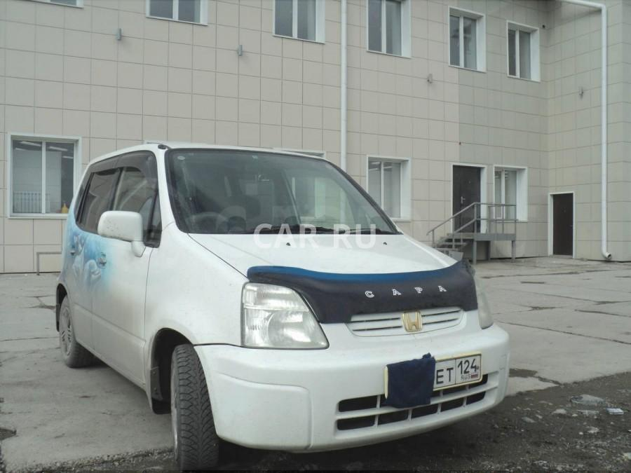 Honda Capa, Ачинск