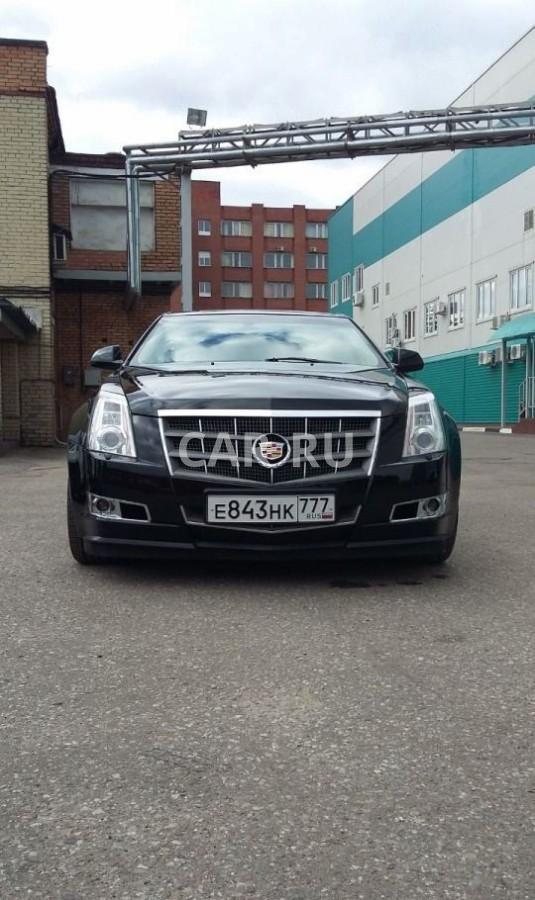 Cadillac CTS, Балашиха