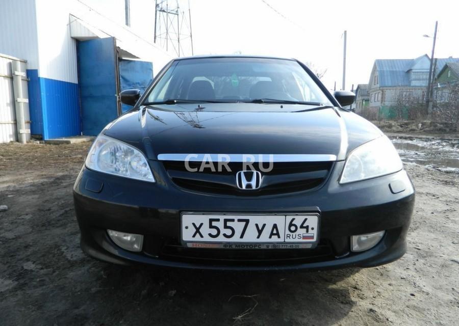 Honda Civic, Балашов