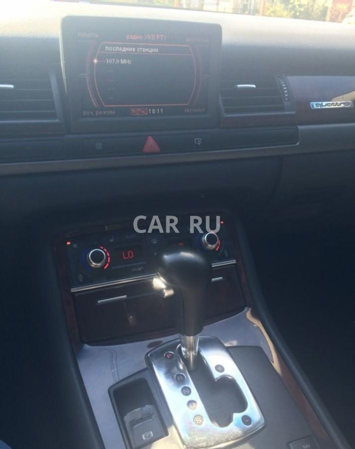 Audi A8, Арзамас