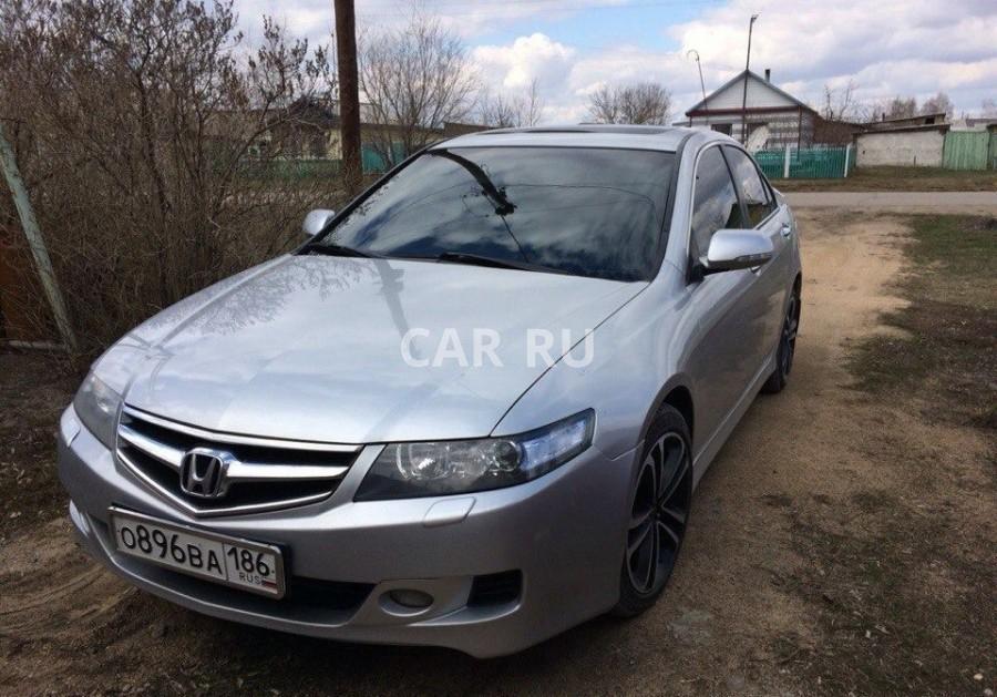 Honda Accord, Барнаул
