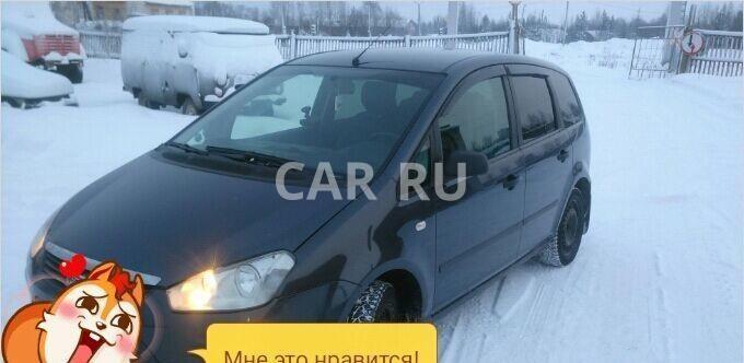 Ford C-MAX, Архангельск