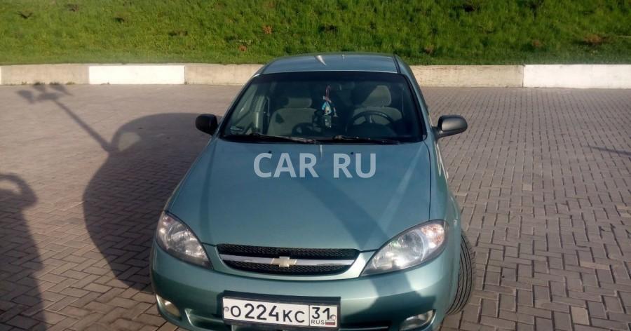 Chevrolet Lacetti, Белгород